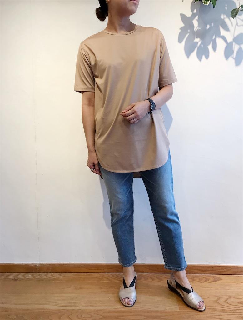 f:id:shop-anouk:20190711183450j:plain