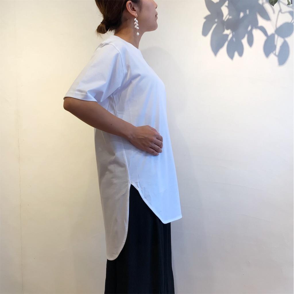 f:id:shop-anouk:20190711183453j:plain