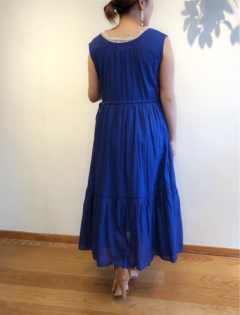 f:id:shop-anouk:20190712134603j:plain