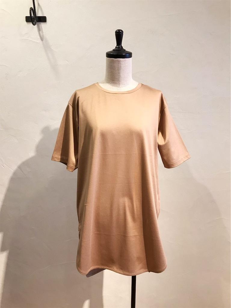 f:id:shop-anouk:20190714113041j:plain