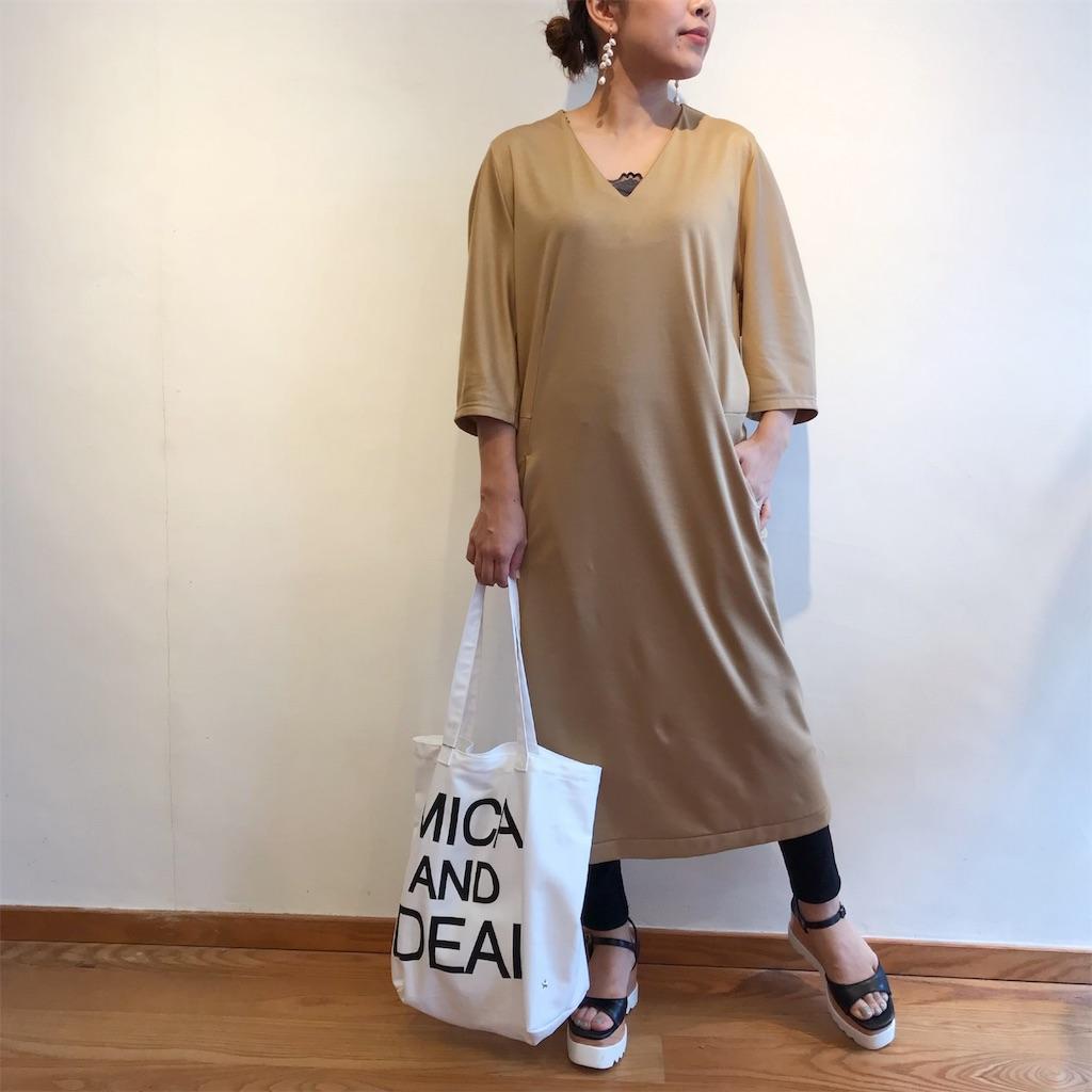 f:id:shop-anouk:20190716153659j:plain
