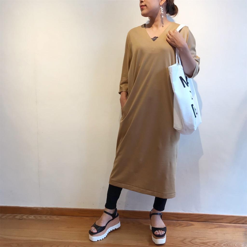 f:id:shop-anouk:20190716153719j:plain