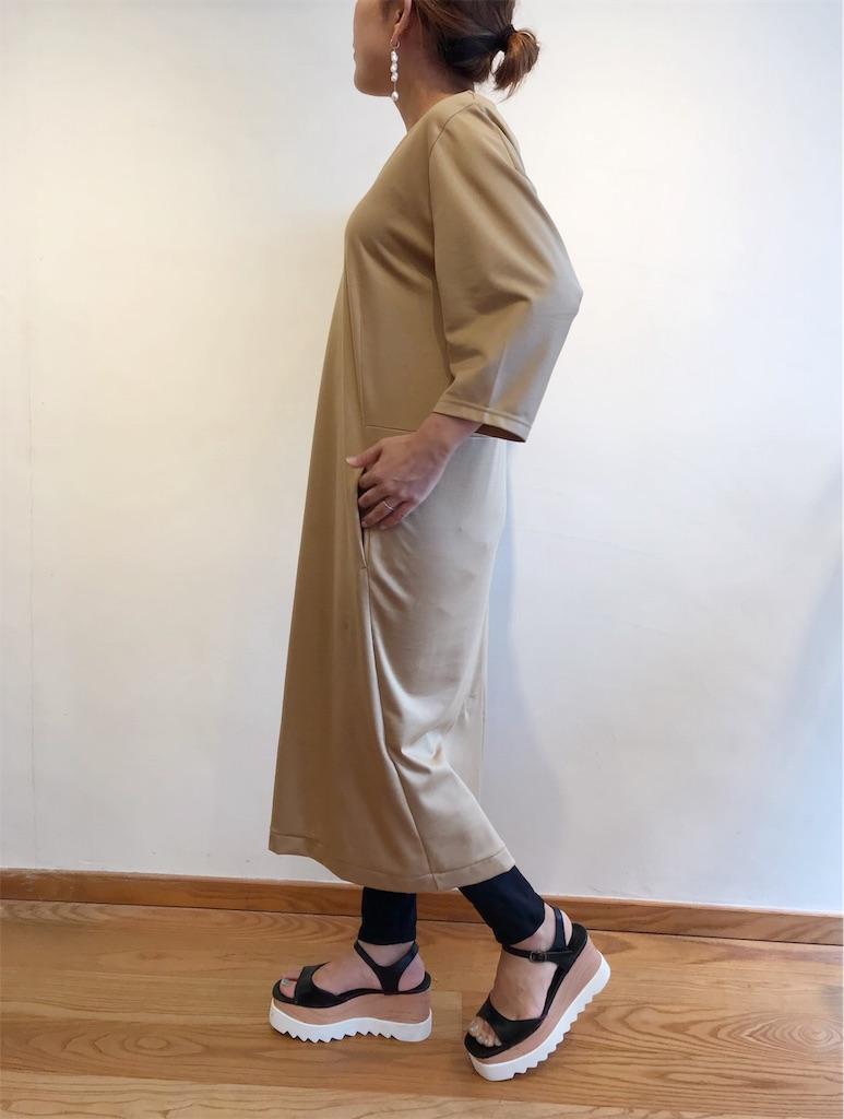 f:id:shop-anouk:20190716153747j:plain