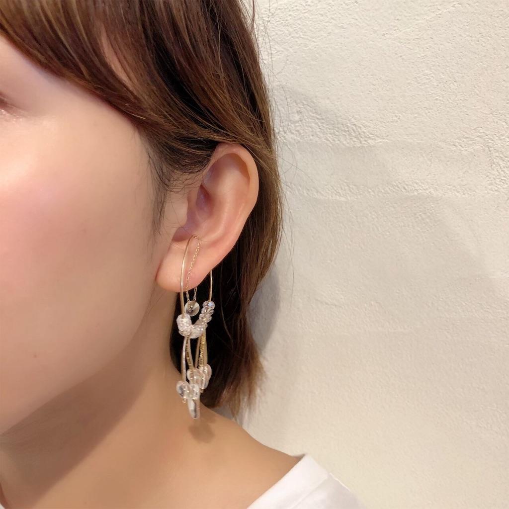 f:id:shop-anouk:20190727180018j:plain