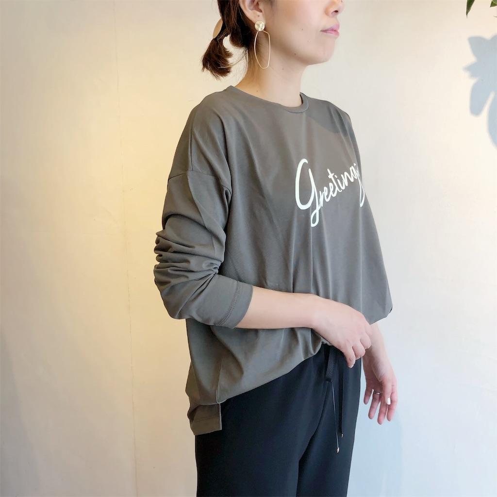 f:id:shop-anouk:20190802143820j:plain