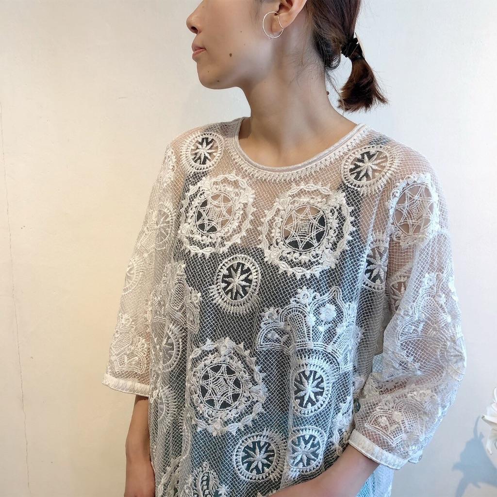 f:id:shop-anouk:20190806141348j:plain