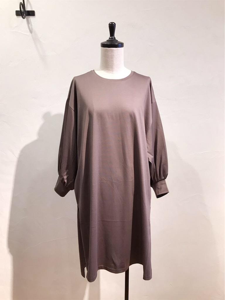 f:id:shop-anouk:20190811151556j:plain