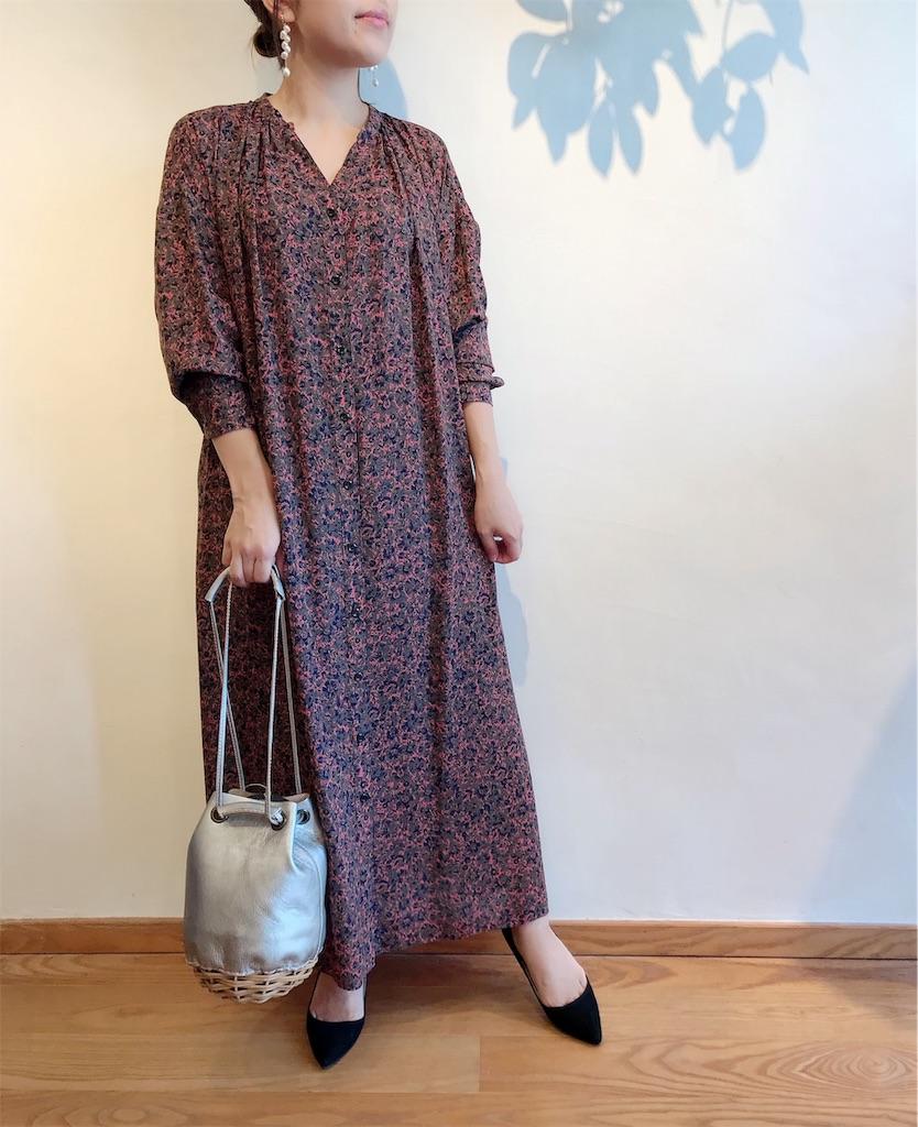 f:id:shop-anouk:20190816132128j:plain