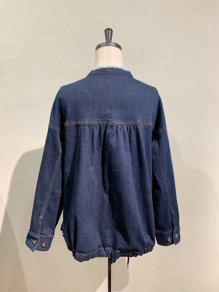 f:id:shop-anouk:20190819165322j:plain