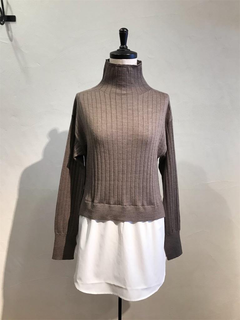 f:id:shop-anouk:20190827153432j:plain