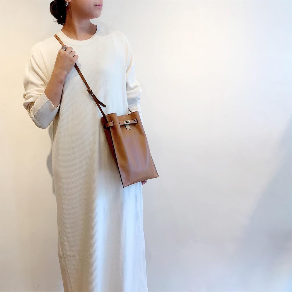 f:id:shop-anouk:20190829165352j:plain