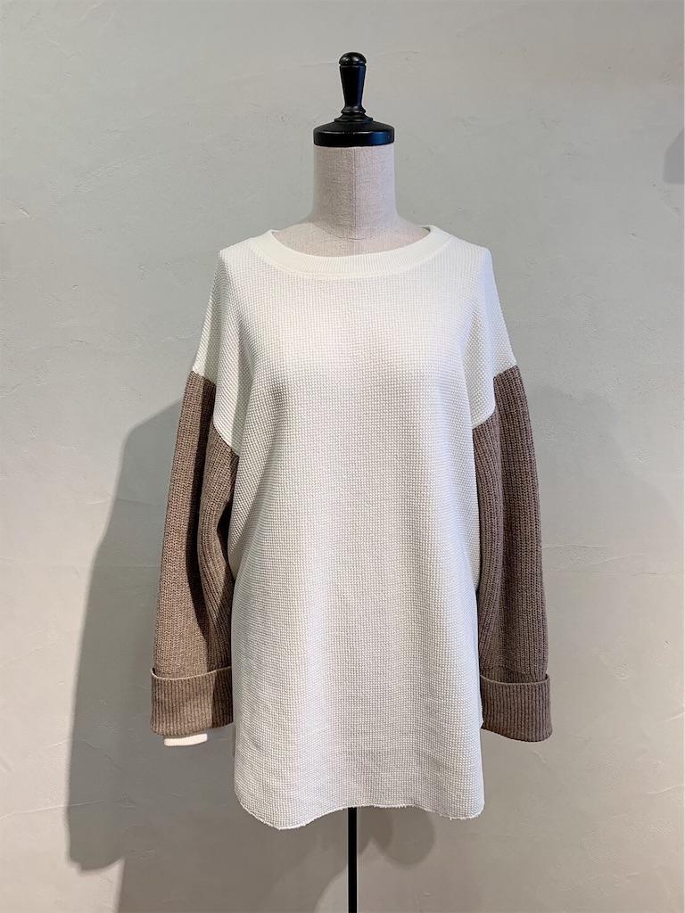 f:id:shop-anouk:20190831123934j:plain