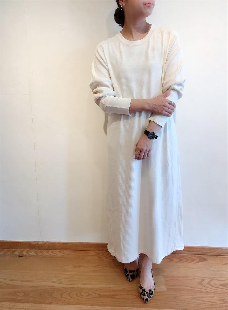 f:id:shop-anouk:20190831170150j:plain