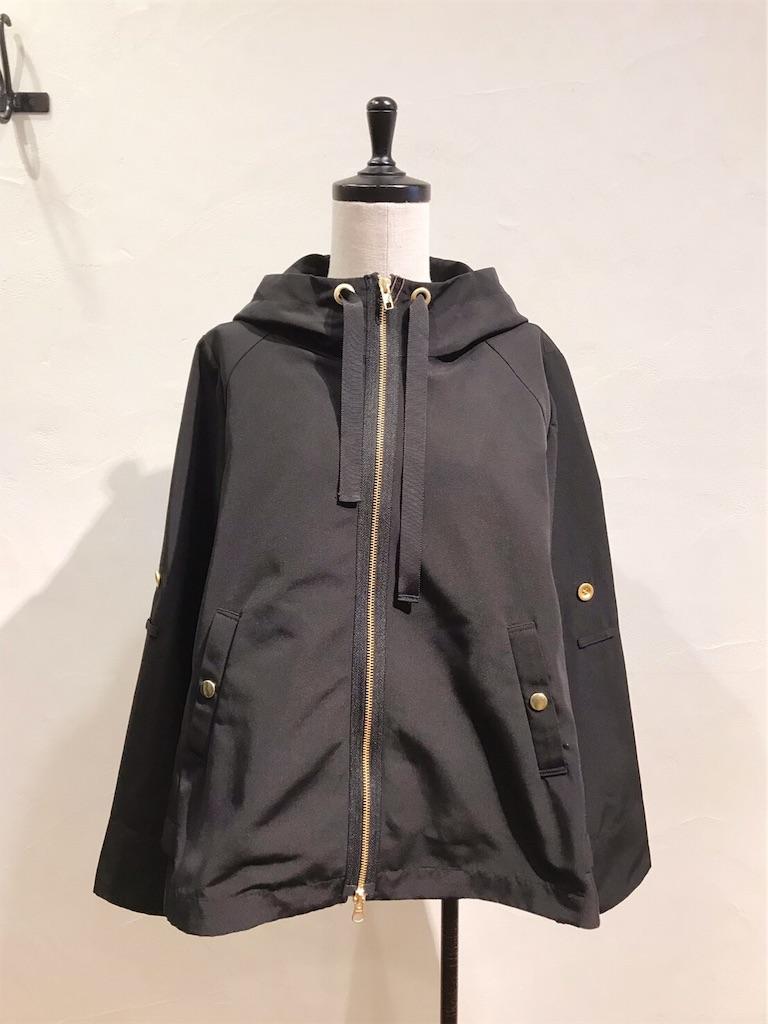 f:id:shop-anouk:20190906151223j:plain