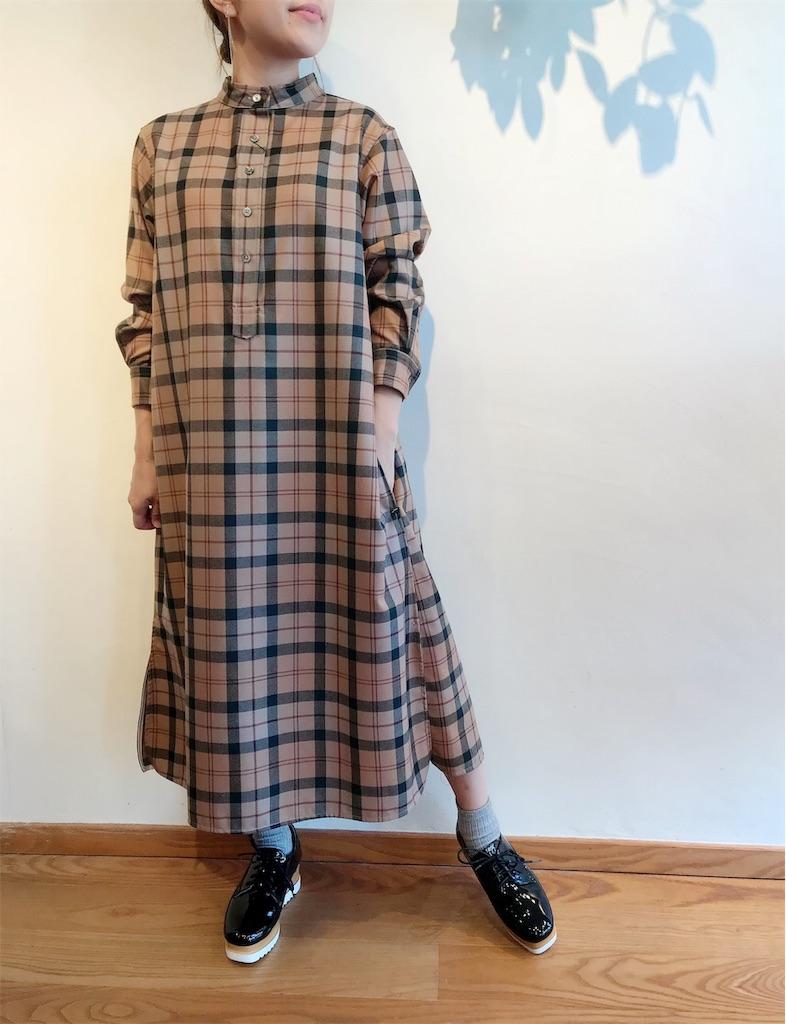 f:id:shop-anouk:20190907174952j:plain