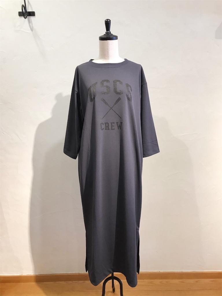 f:id:shop-anouk:20190910164748j:plain