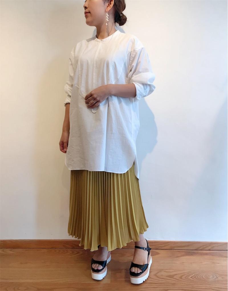 f:id:shop-anouk:20190910183700j:plain
