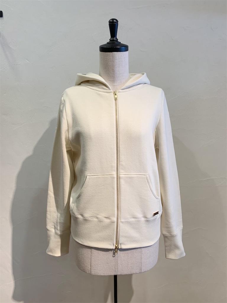f:id:shop-anouk:20190915113036j:plain