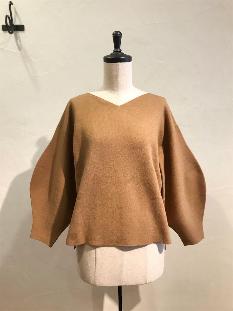 f:id:shop-anouk:20190917164237j:plain