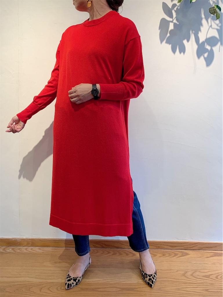 f:id:shop-anouk:20190927180154j:plain