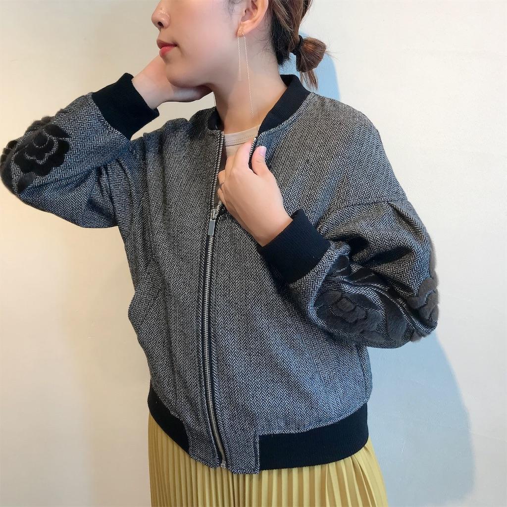 f:id:shop-anouk:20191001145730j:plain