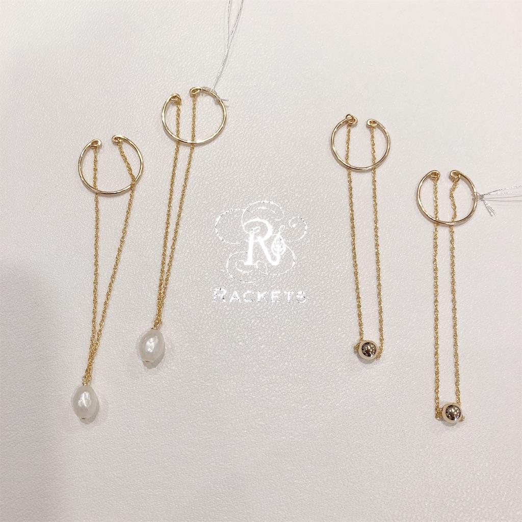 f:id:shop-anouk:20191004145909j:plain