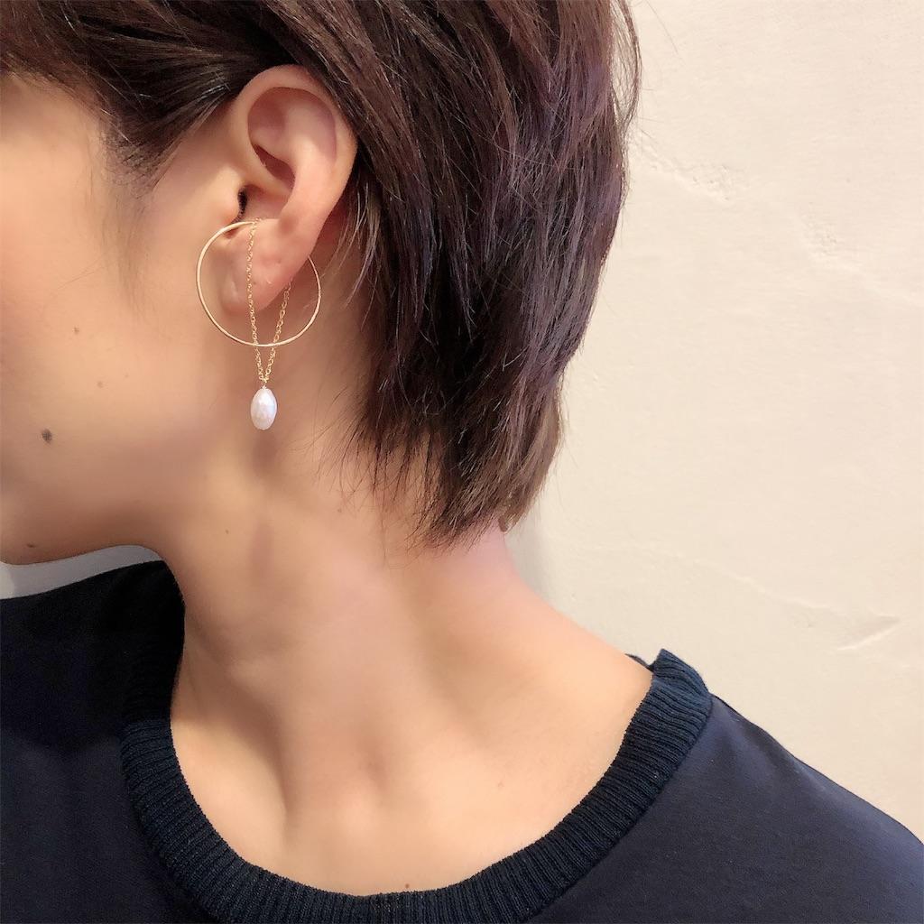 f:id:shop-anouk:20191004145913j:plain