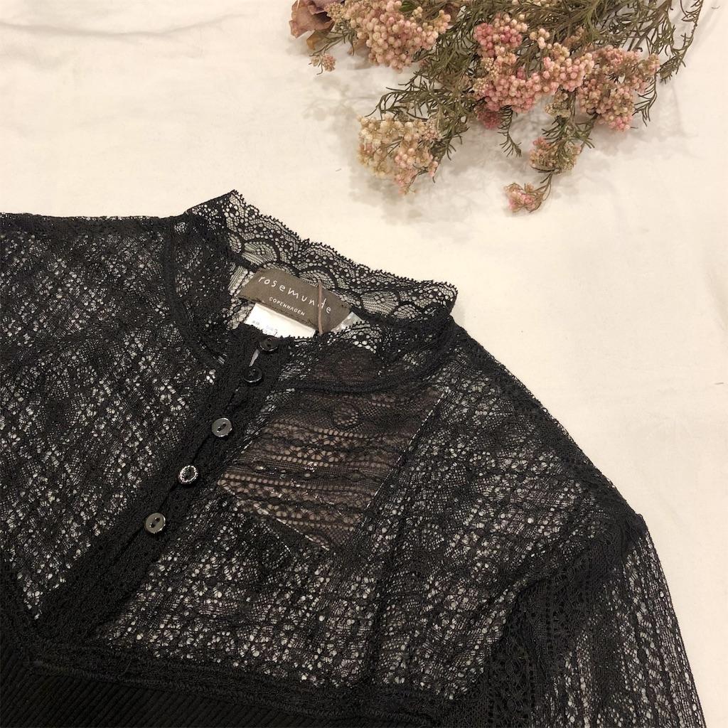 f:id:shop-anouk:20191015141740j:plain