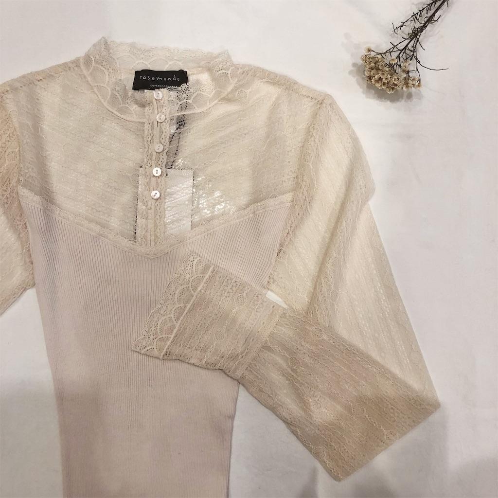 f:id:shop-anouk:20191015141743j:plain