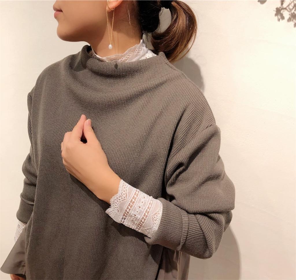 f:id:shop-anouk:20191018165244j:plain