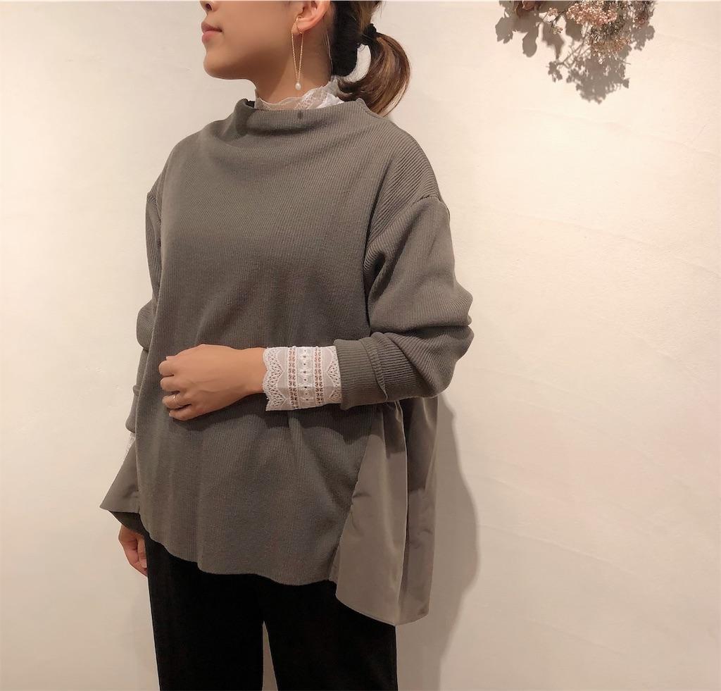 f:id:shop-anouk:20191018165306j:plain