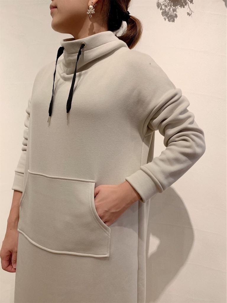 f:id:shop-anouk:20191020133341j:plain