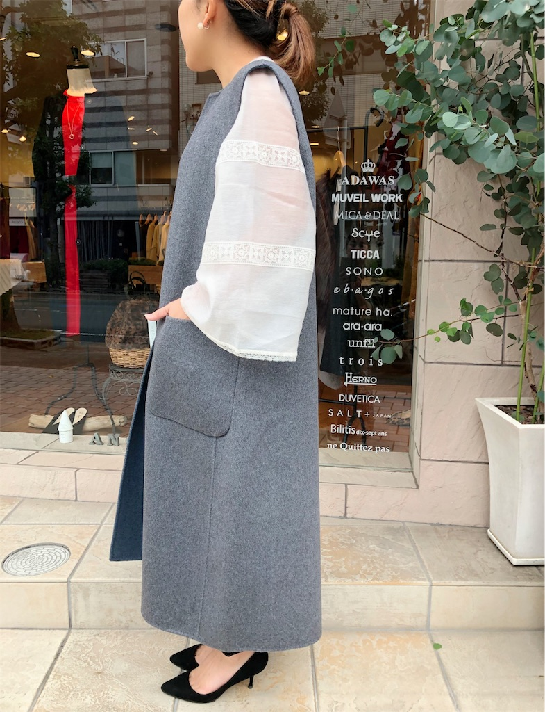 f:id:shop-anouk:20191024163039j:plain