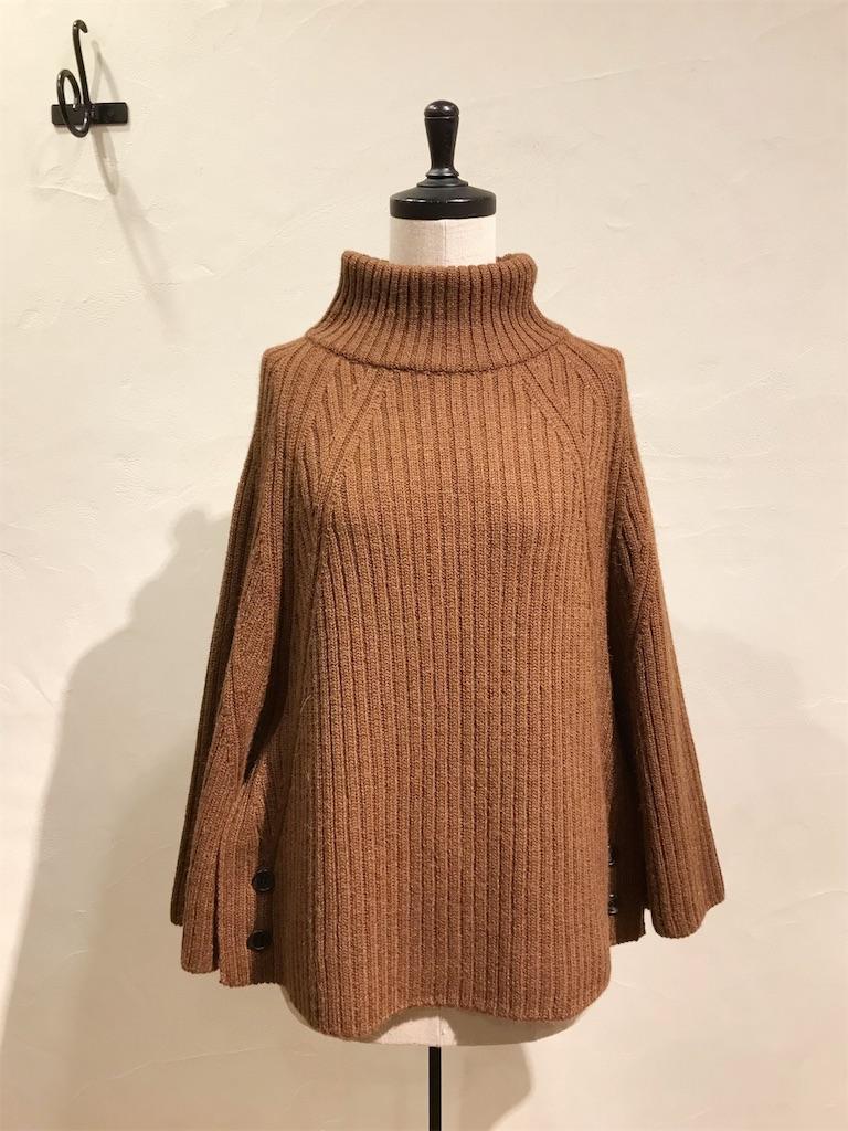 f:id:shop-anouk:20191027182900j:plain