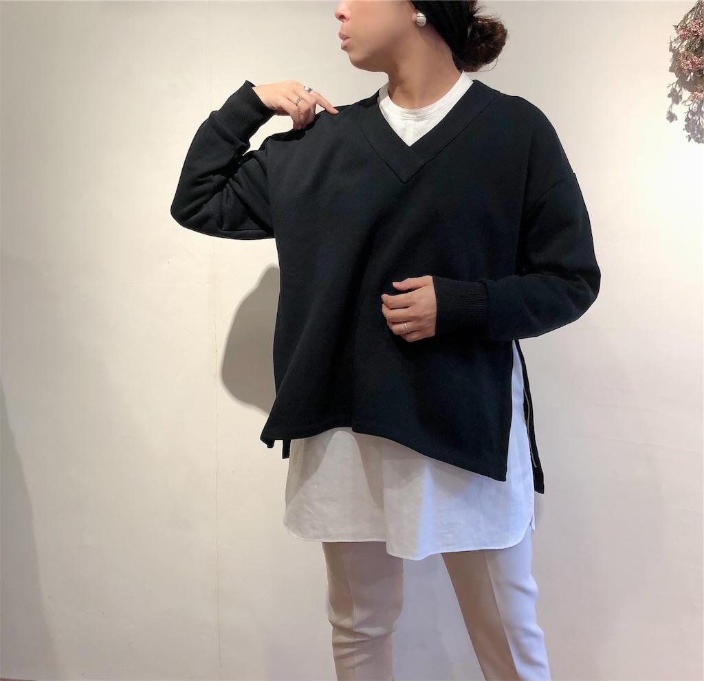 f:id:shop-anouk:20191031141907j:plain
