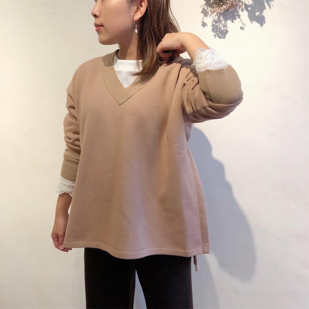 f:id:shop-anouk:20191031141911j:plain