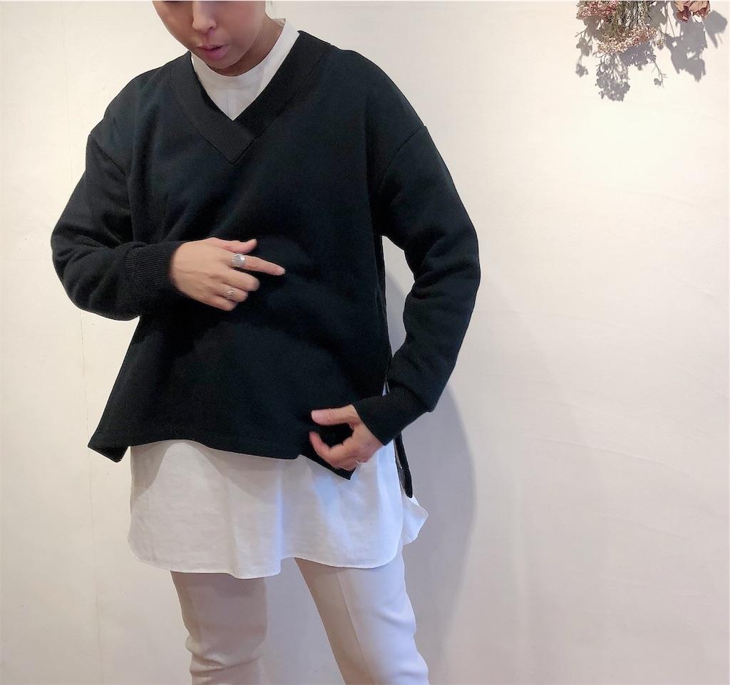 f:id:shop-anouk:20191031141918j:plain