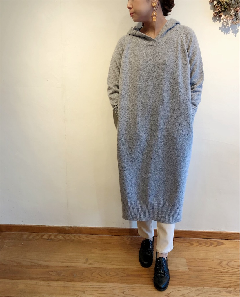 f:id:shop-anouk:20191110130950j:plain