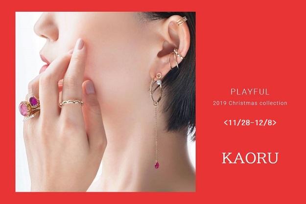 f:id:shop-anouk:20191121180402j:plain