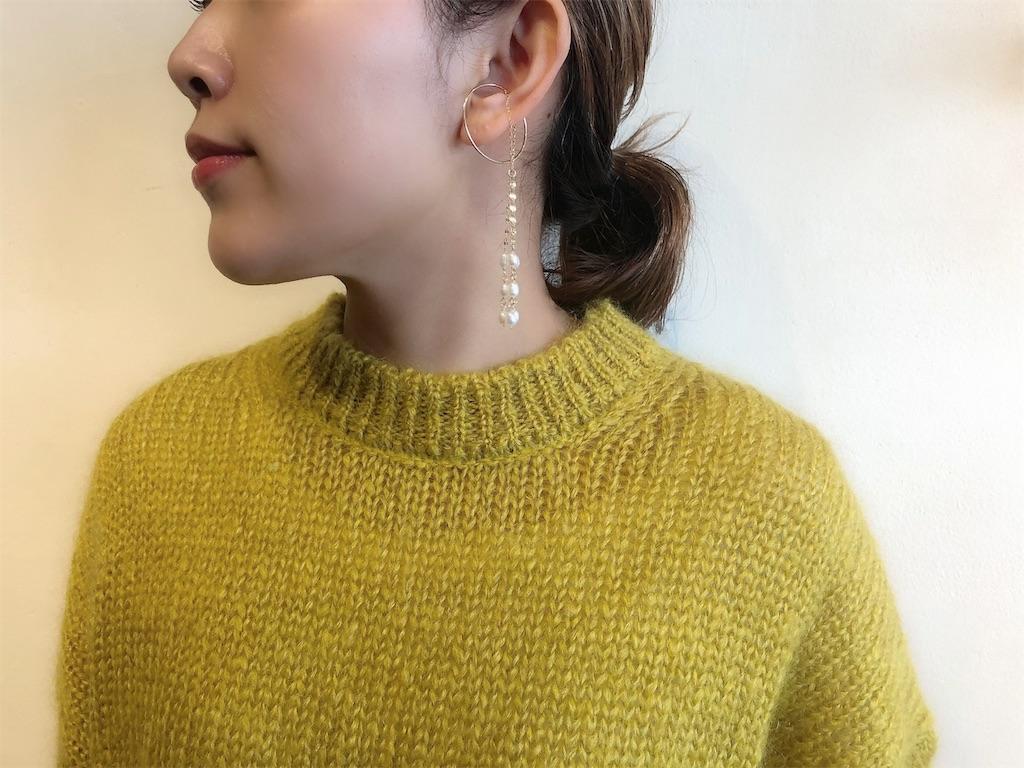 f:id:shop-anouk:20191130004715j:image