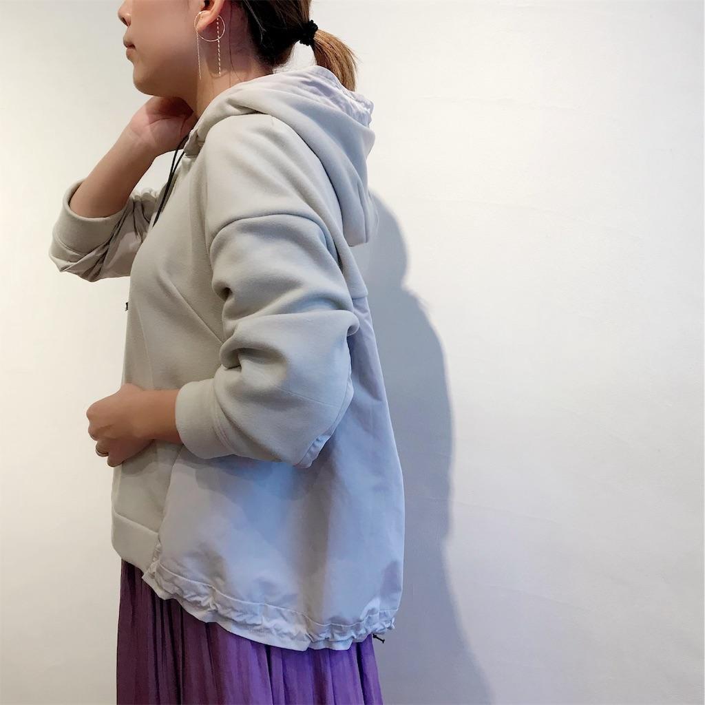 f:id:shop-anouk:20191201180045j:plain