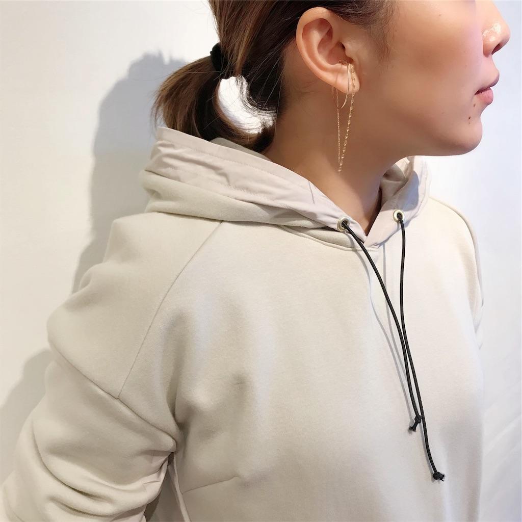f:id:shop-anouk:20191201180057j:plain