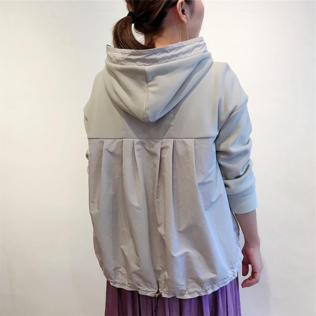 f:id:shop-anouk:20191201180105j:plain