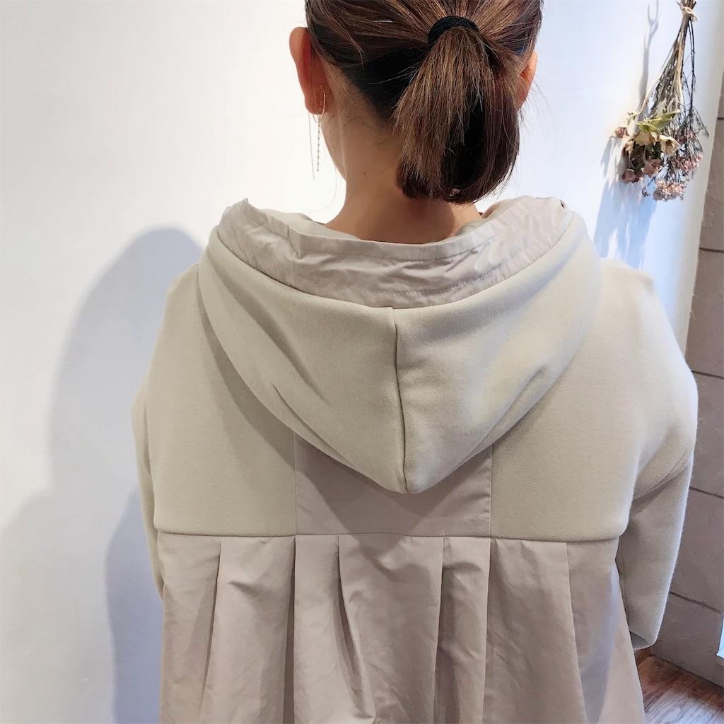 f:id:shop-anouk:20191201180109j:plain