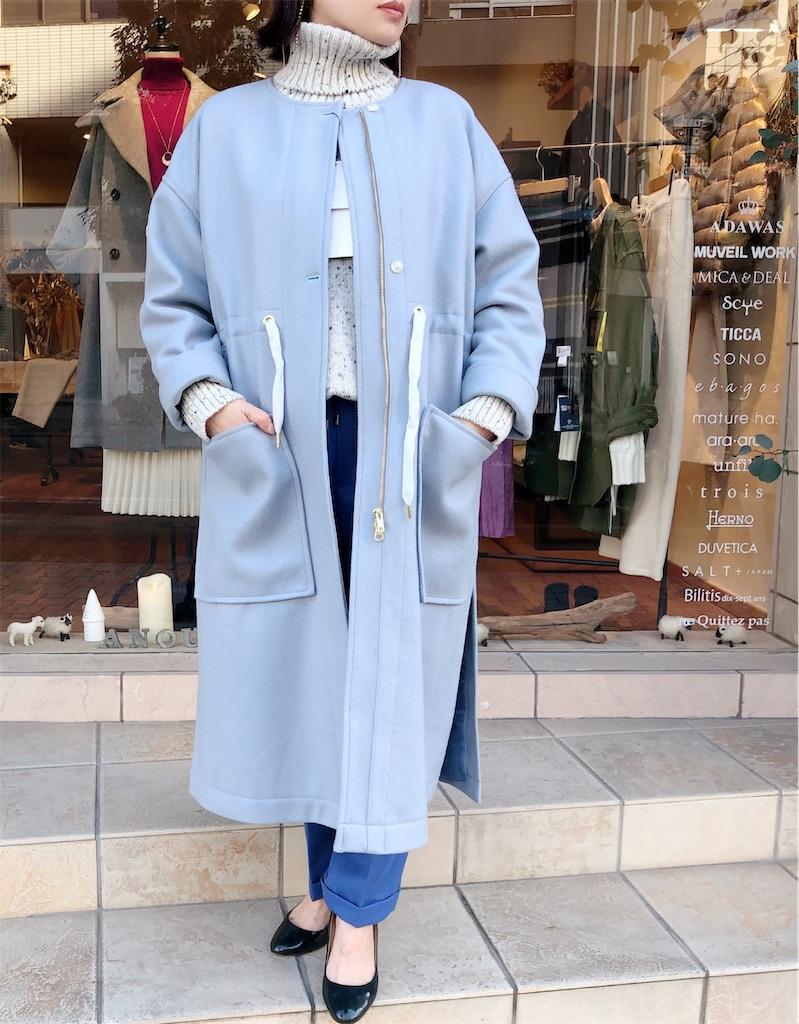 f:id:shop-anouk:20191212132423j:plain