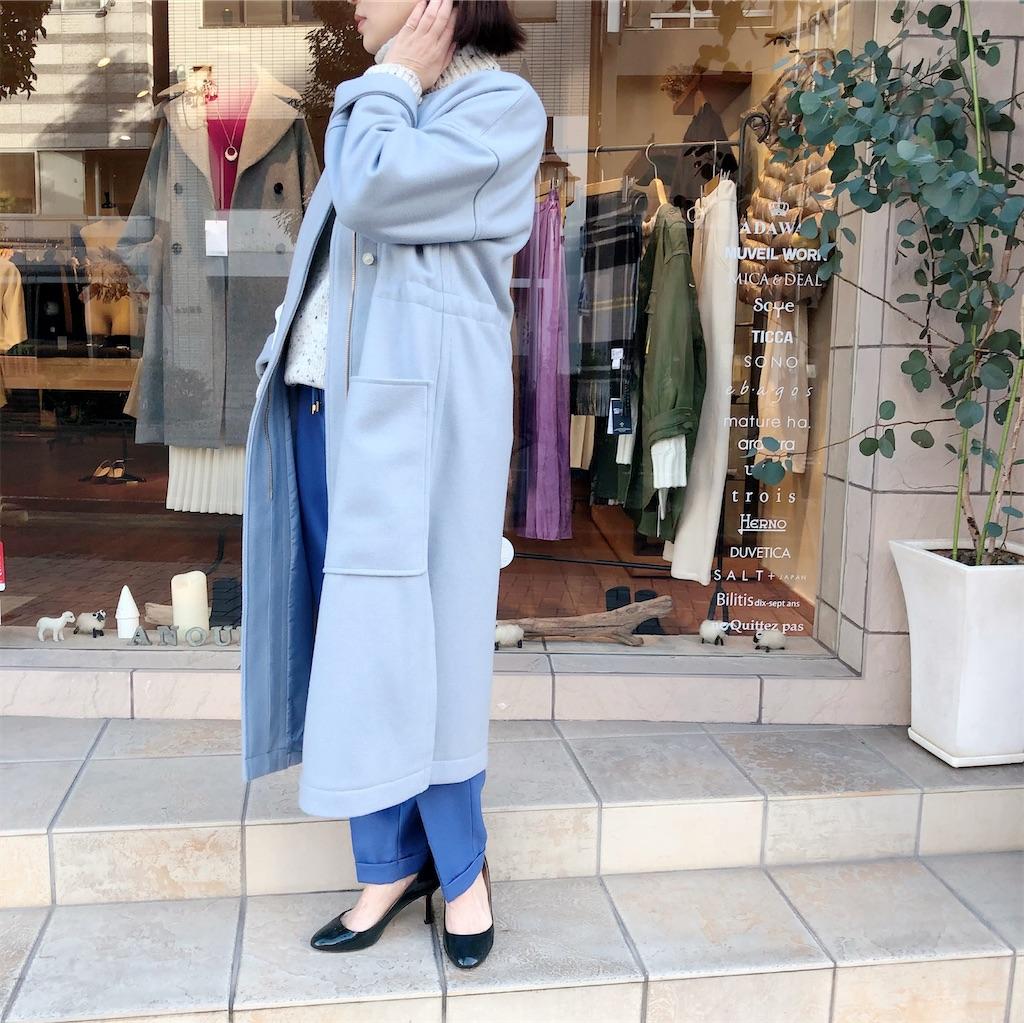f:id:shop-anouk:20191212132426j:plain