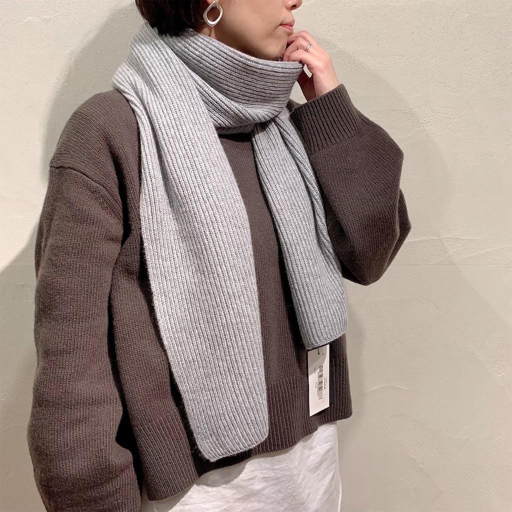 f:id:shop-anouk:20191213182833j:plain