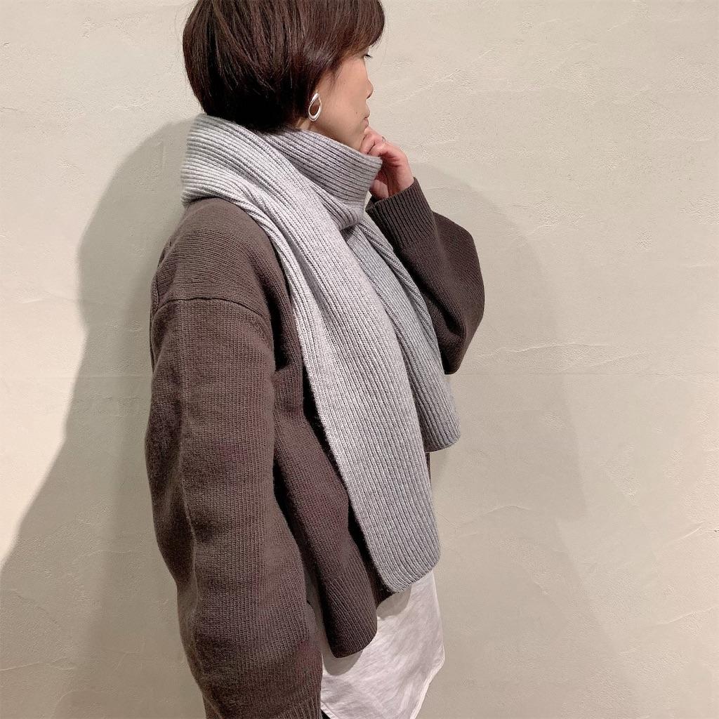 f:id:shop-anouk:20191213182837j:plain