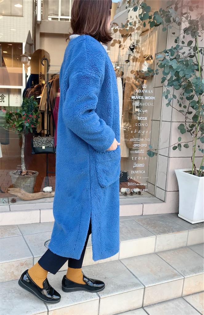 f:id:shop-anouk:20191214130032j:plain