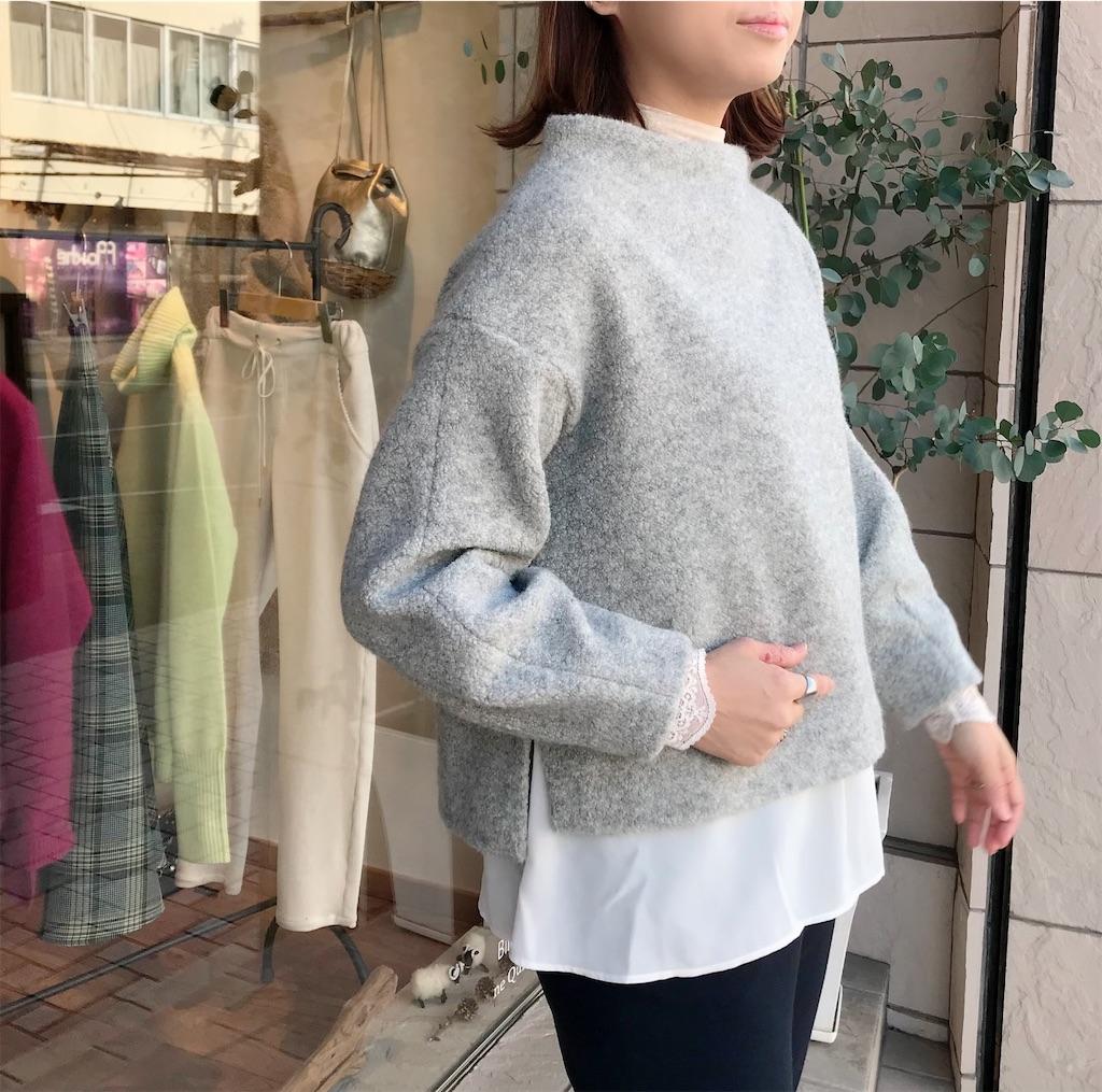 f:id:shop-anouk:20191214145807j:plain